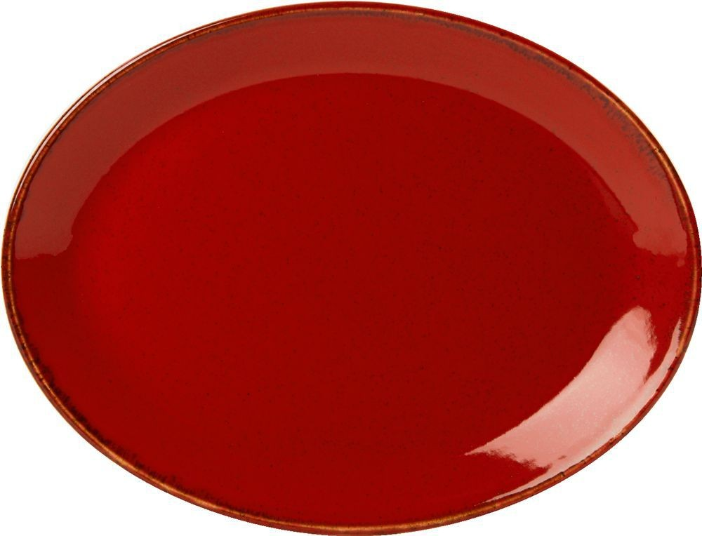 """Magma Cous Cous Plate 26cm / 10.25"""""""