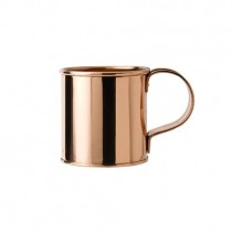 Copper Mug Nickel Lining 36cl/12.75oz