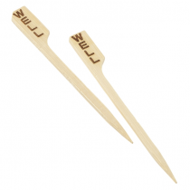 Bamboo Steak Markers Well 9cm