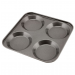 Genware Non-Stick 4 Cup Yorkshire Pudding Tray